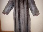 Просмотреть фотографию Женская одежда Шуба енот 37819103 в Екатеринбурге