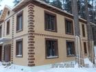 Просмотреть фотографию  Проектирование, Строительство коттеджа 38504439 в Екатеринбурге