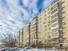 Фото в   предлагаю эксклюзивную 5-комнатную квартиру в Екатеринбурге 8500000