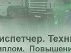 Увидеть изображение  Повышение квалификации и профессиональная переподготовка, 38762688 в Екатеринбурге