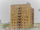 Новое фото  Продажа комнаты в Екатеринбурге 38938773 в Екатеринбурге