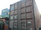 Фотография в Строительство и ремонт Другие строительные услуги Продам 20 футовый контейнер б/у, в Екатеринбурге, в Екатеринбурге 69000