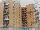Просмотреть фотографию  Продам комнату в Екатеринбурге 38957871 в Екатеринбурге