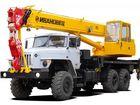 Скачать бесплатно foto Автокран Аренда Автокрана Вездеход 25 тонн, стрела 22 и 28 метров, 38963460 в Екатеринбурге