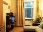 Изображение в   Агентство недвижимости, Группа Компаний Недвижимость в Екатеринбурге 2600000