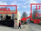 Просмотреть foto Аренда нежилых помещений пос Черноисточинск, центр, здание _Пятерочки, 120кв, м, отд вход, Кирова 6, магазин,пивная 39162919 в Нижнем Тагиле