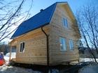 Уникальное изображение  Построим дом, баню из бруса 39543476 в Екатеринбурге