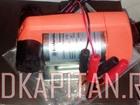 Свежее фото Разное Насос перекачки топлива 24V 80 л/мин БелАК Антей 39569447 в Екатеринбурге