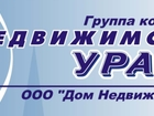 Увидеть изображение Комнаты Продам комнату в Екатеринбурге по ул, Умельцев, 9 39576382 в Екатеринбурге