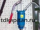 Скачать бесплатно foto Разные услуги Насос для бочек FX-19B /масла, гсм, дизельное топливо/ 39849663 в Екатеринбурге