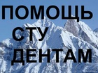 Скачать бесплатно foto  Помощь по математике, физике, статистике, 44649169 в Екатеринбурге