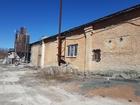 Новое фото Коммерческая недвижимость Новый цементный завод в черте города Дектярск 44878396 в Екатеринбурге