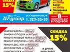 Смотреть фото  Шиномонтаж любой сложности 51428587 в Екатеринбурге