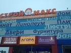 Скачать foto  Торговые площади на Терминале Чкаловский 58607005 в Екатеринбурге
