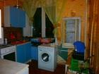 Просмотреть изображение Комнаты Продам комнату в 3-х комнатной квартире 59461614 в Екатеринбурге