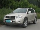 Фото Toyota RAV 4 Екатеринбург смотреть
