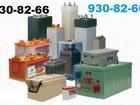 Смотреть foto Аккумуляторы Покупаем отработанные щёлочные аккумуляторы 68419098 в Санкт-Петербурге
