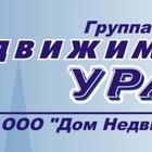 Продам комнату в Екатеринбурге по ул, Умельцев, 9