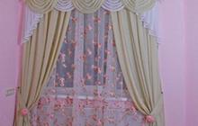 Дизайн и пошив штор в Екатеринбурге