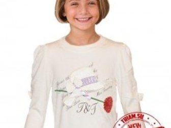 Увидеть foto Детская одежда Интернет магазин Трям - высококачественная детская одежда оптом 34038064 в Чебоксарах