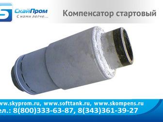 регуляторы давления газа tartarini