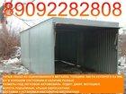 Изображение в Недвижимость Гаражи, стоянки Продам гаражи оцинкованные, подберем размер в Воронеже 25000