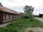 Увидеть фотографию Дома Продам пол дома по ул, Пушкарская 67743907 в Ельце