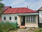 Уникальное фотографию Квартиры продам пол дома по ул, Ольшанская 67788433 в Ельце