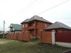 Просмотреть фотографию  продам дом на Солидарности 68210682 в Ельце