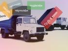 Уникальное фотографию Транспортные грузоперевозки Доставим песок щебень чернозем 69343914 в Ельце