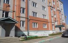Продам 1 ком, квартиру мкр, Александровский д, 32 с мебелью