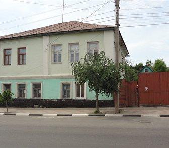 Фото в Недвижимость Продажа домов Продам под коммерческие цели или жилье часть в Ельце 1200000