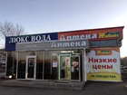 Г. Еманжелинск . Центр города. Отдельно стоящее здание, своб