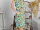 Свежее фотографию Женская одежда Детские, женские качественные изделия для дома и отдыха, 33411240 в Воскресенске