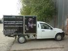 Просмотреть фотографию Продажа собак, щенков Ритуальные услуги для домашних животных 38413446 в Ессентуках