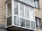 Балконы и лоджии 3080*2560*780 окна