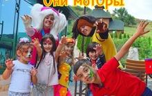 Аниматоры на детские праздники в Ессентуках