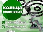 Скачать изображение  Резиновое кольцо круглого сечения 34442703 в Феодосия