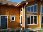 Просмотреть изображение Дома Продается дом из двух секций, 68132382 в Феодосия