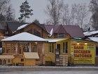 Изображение в   Бани и дома рубленые, каркасные, беседки, в Москве 0