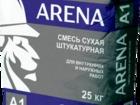 Новое фото Строительные материалы ARENA A1 Gris смесь сухая штукатурная 36591312 в Гатчине