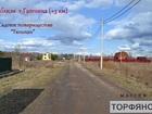 Свежее foto Земельные участки Продам участок Гатчинский р-он массив Торфяное 38291274 в Гатчине