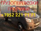 Смотреть фото Транспортные грузоперевозки грузоперевозки-грузчики +79522217171 Гатчинский р-он 50710288 в Гатчине