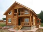 Скачать бесплатно фото  Деревянные дома под заказ 53406412 в Гатчине