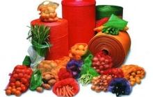 Сетки овощные, паллетные, сеновязальные и др.