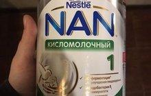 Детская смесь NAN 1 кисломолочная