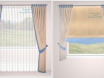 Новое фото Шторы, жалюзи Дизайн и пошив штор, карнизы,жалюзи 33408928 в Гатчине