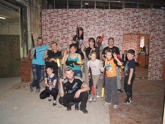 Новое фотографию Спортивные мероприятия Лазертаг клуб Феникс 33826709 в Гатчине
