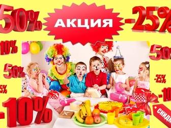 Свежее изображение Организация праздников ДЕТСКИЙ АНИМАТОР 35916159 в Гатчине
