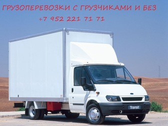 Свежее фотографию Транспортные грузоперевозки грузоперевозки-грузчики +79522217171 Гатчинский р-он 39732978 в Гатчине